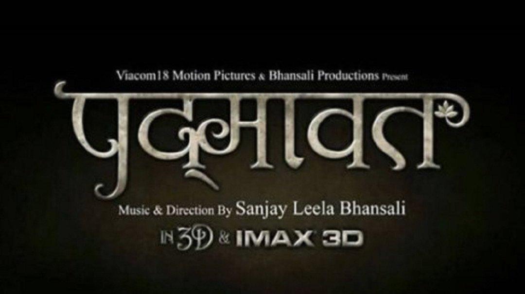 'पद्मावत' का पहला पोस्टर हिंदी में, विरोध जारी