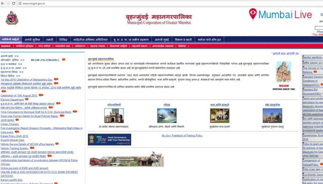 Land Information on BMC website in 3 months