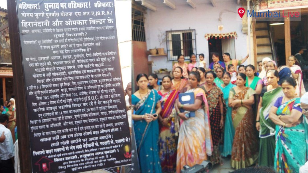 6000 Parksite residents boycott BMC polls