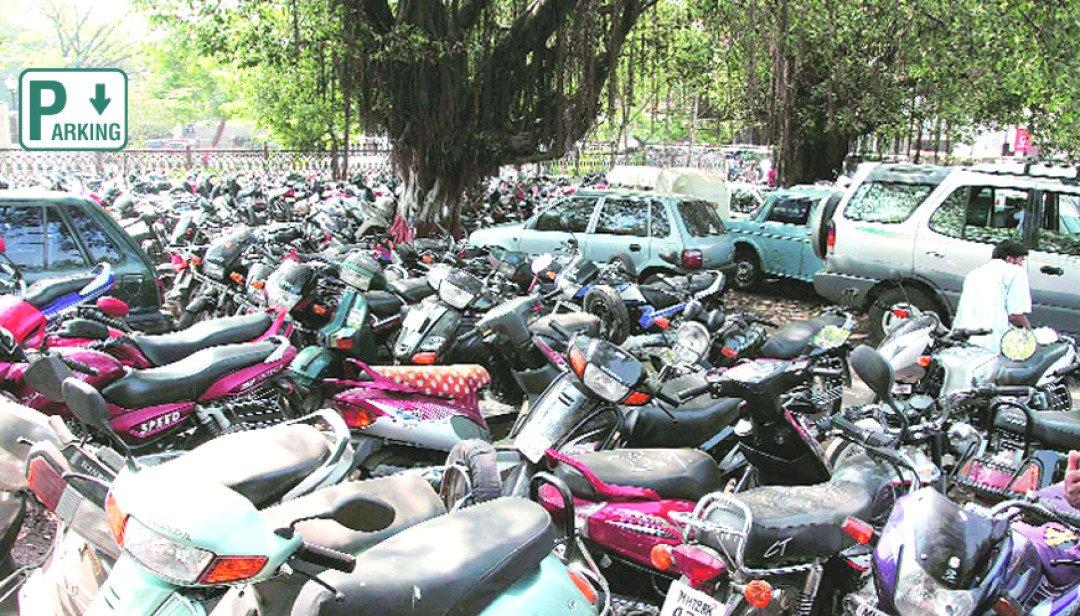 39 जगहों पर मुफ्त पार्किंग