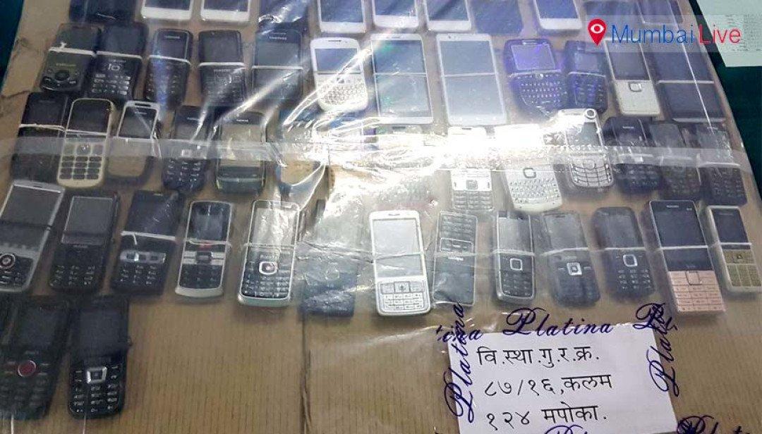 मोबाइल चोर गिरफ्तार