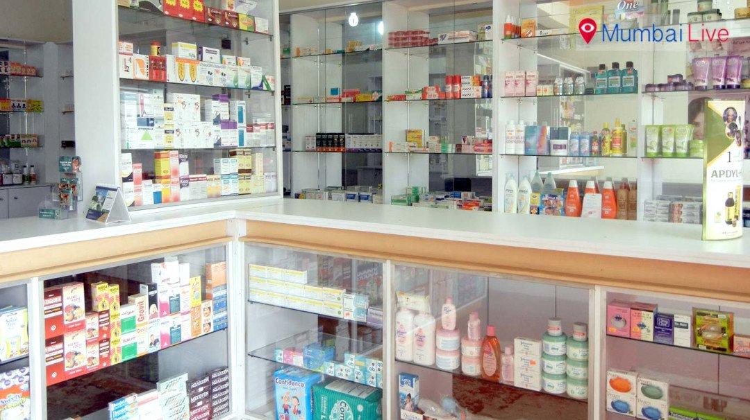 फार्मासिस्ट असेल तरच होलसेल औषध विक्रीसाठी परवाना