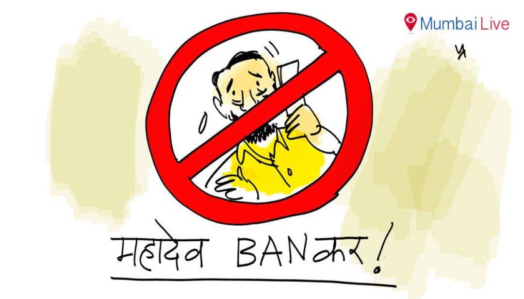 Jankar in trouble