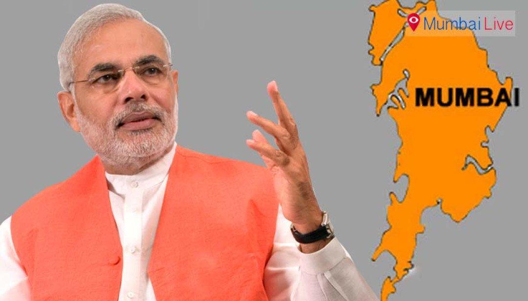 PM to inaugurate Metro 4