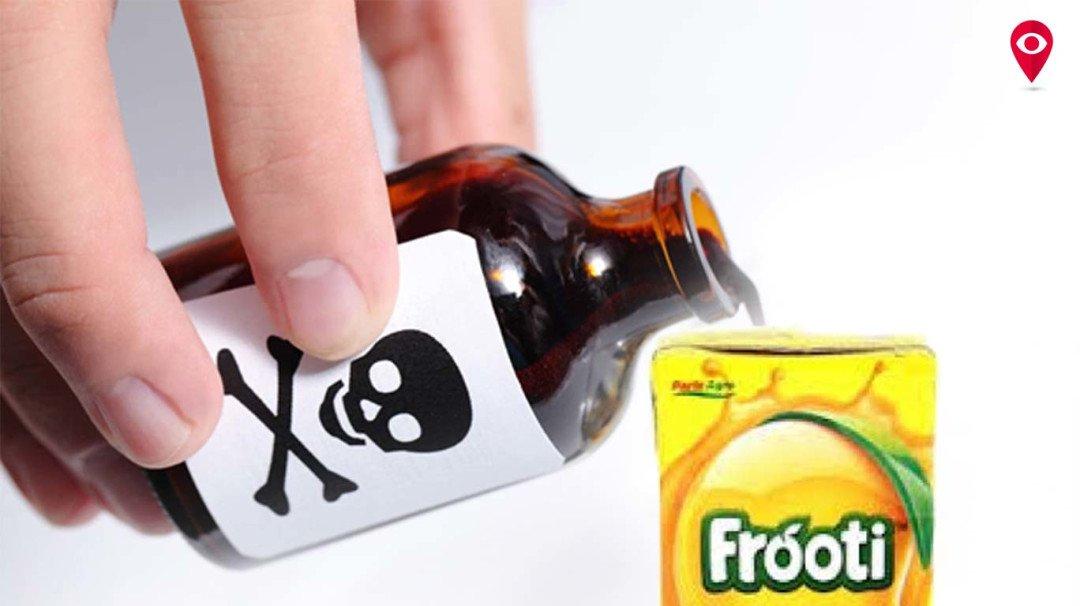 पवई दुष्कर्म कांड : बच्चों ने फ्रूटी में मिला कर पीया था जहर, दोनो बच्चो की हुई मौत