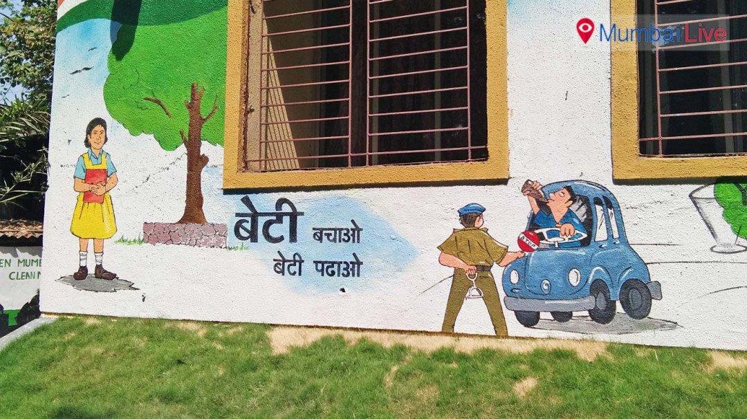 पोलीस स्टेशनच्या भिंती देणार सामाजिक संदेश