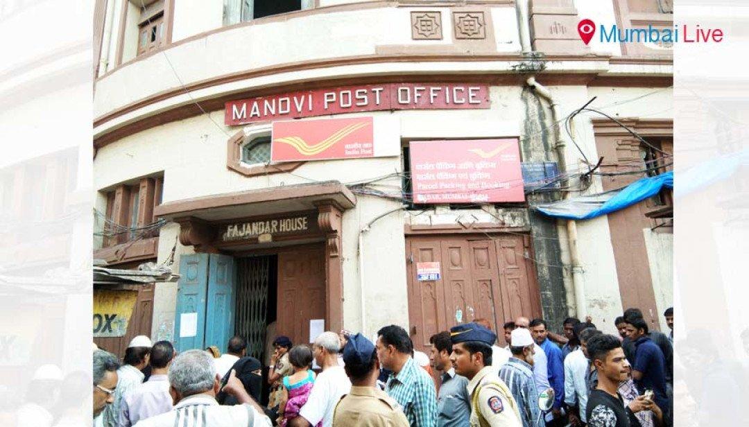 Post offices running short of cash