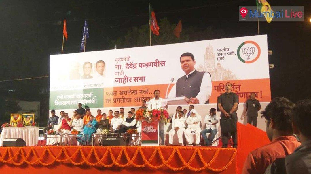CM denounces Sena