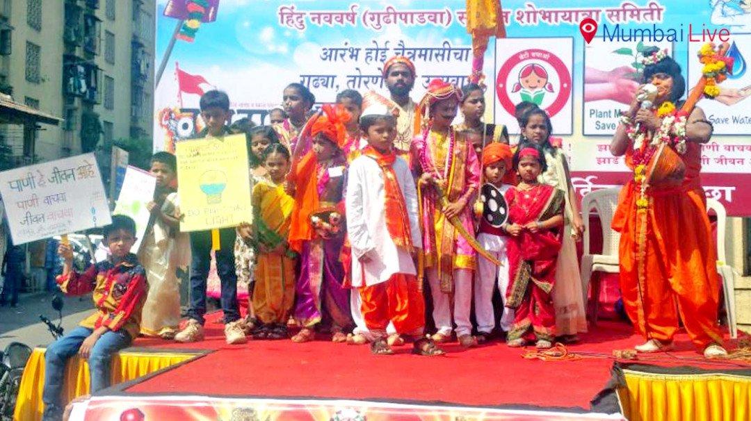 'Aamhi Prabhadevikar' spreads message against female foeticide through Padwa rally