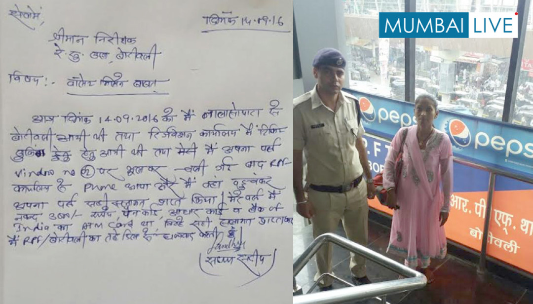 Borivali RPF acts as Good Samaritan