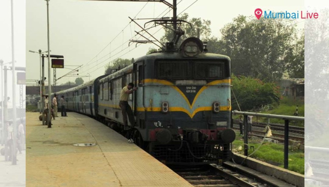 First class coaches removed from short-distance trains