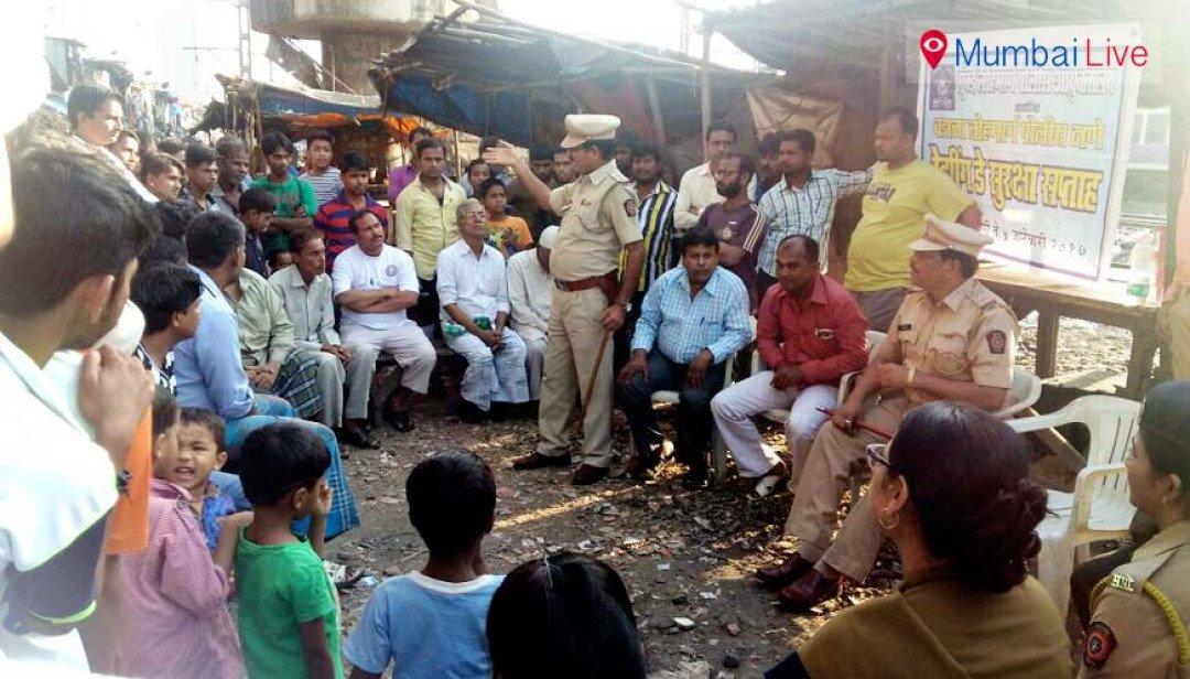रेलवे पुलिस का जागरूकता अभियान