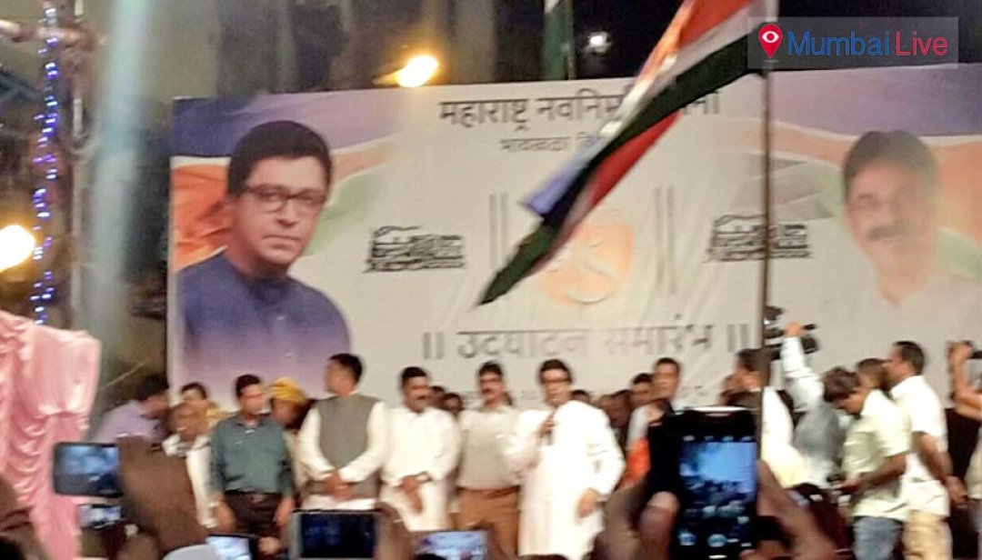 We will fight without mullah- Raj Thackeray
