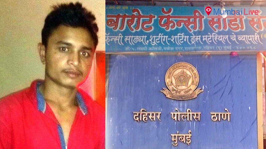 Mumbai police arrest saree thief in Rajasthan