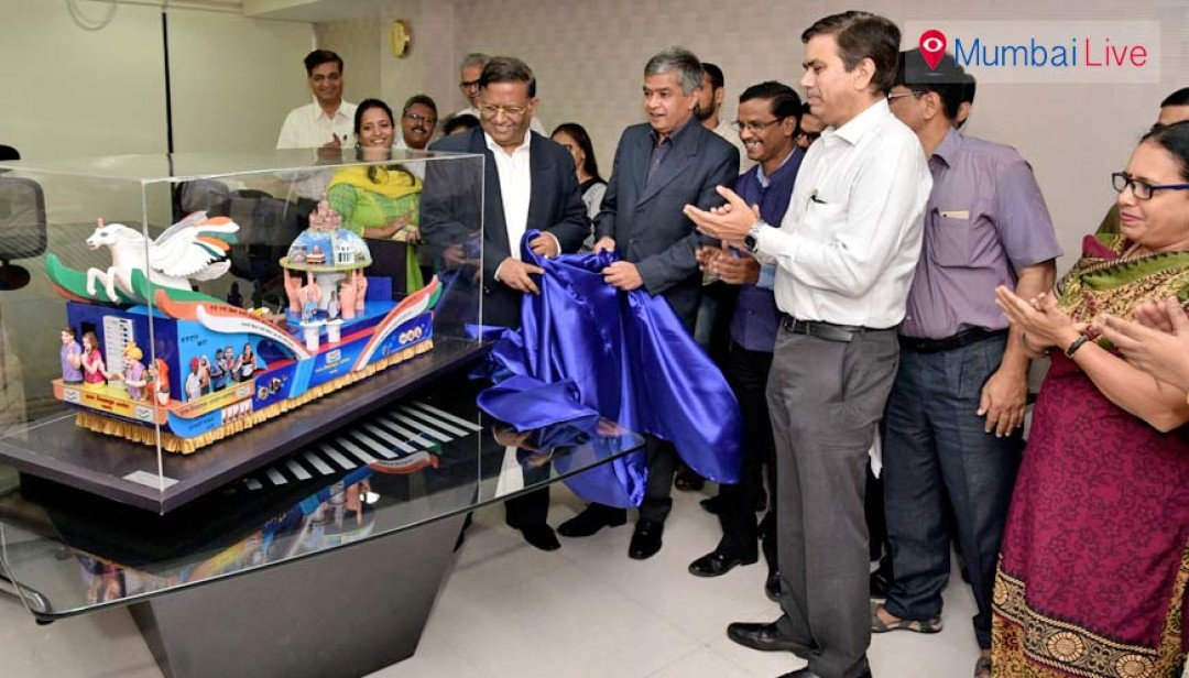 SEC will introduce 'Chitra Rath'