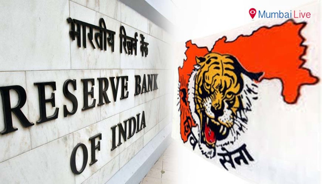 SS to strike at RBI's HQ