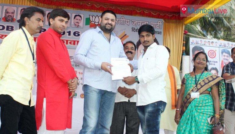 दिंडोशी में रोजगार मेले का आयोजन