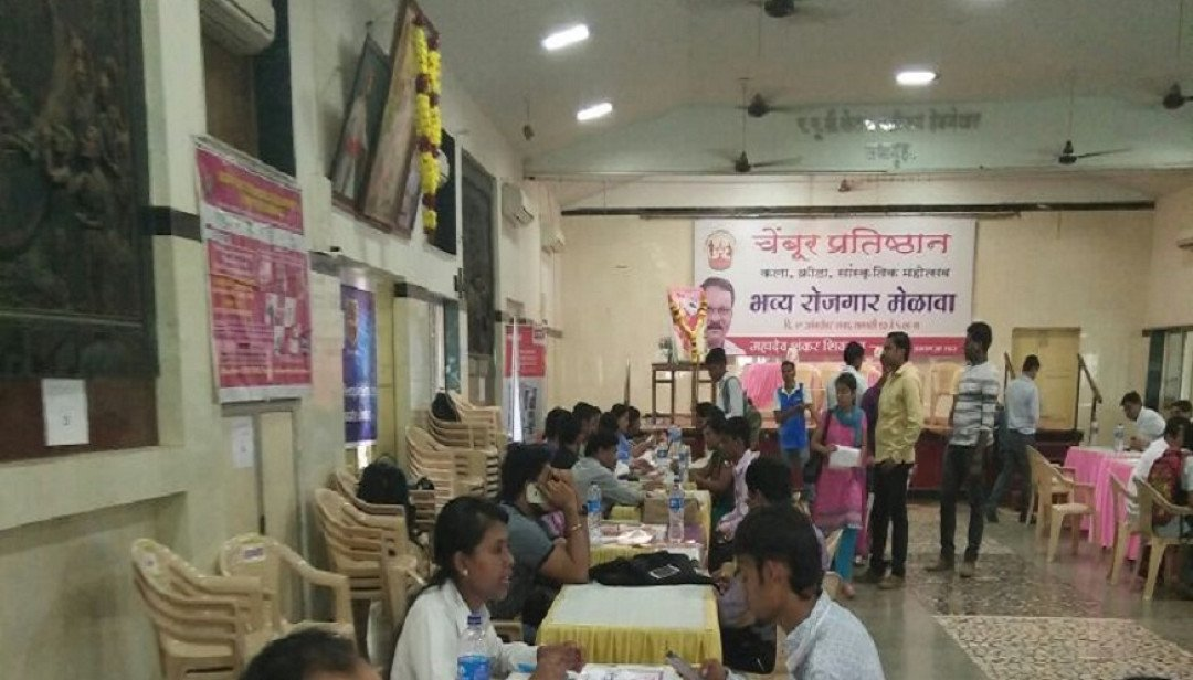 'Job Fair' organised for Youth