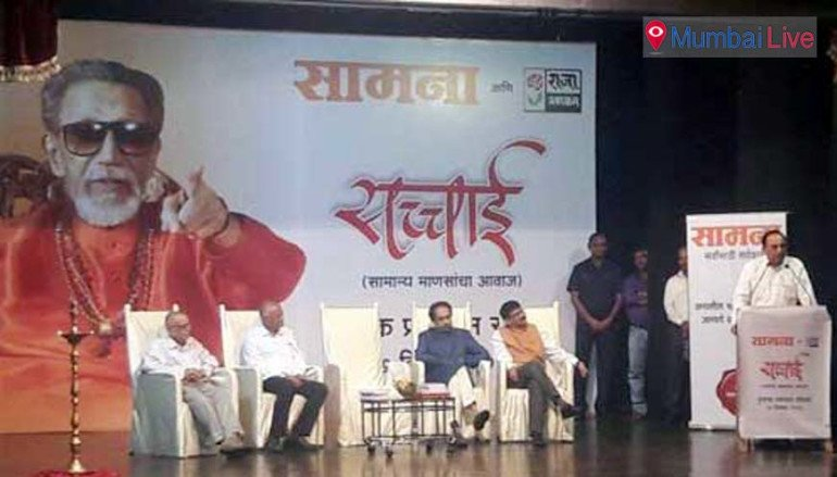 Shiv Sena to contest solo -Udhav Thackeray