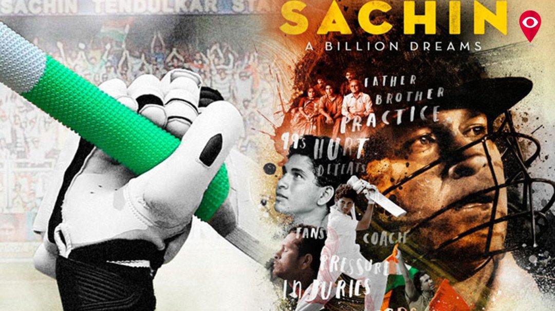 पहले दिन सचिन की फिल्म ने की 8 करोड़ की कमाई, महाराष्ट्र में भी टैक्स फ्री