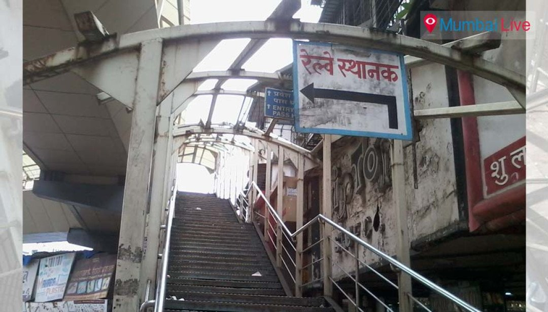 Unsafe Skywalk