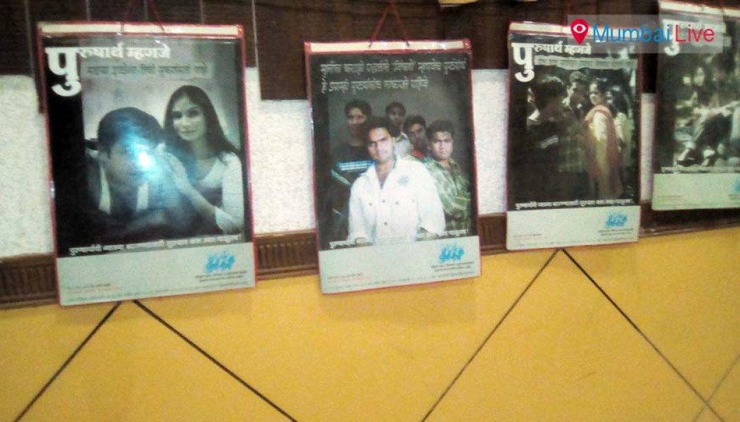 Sambhav film festival