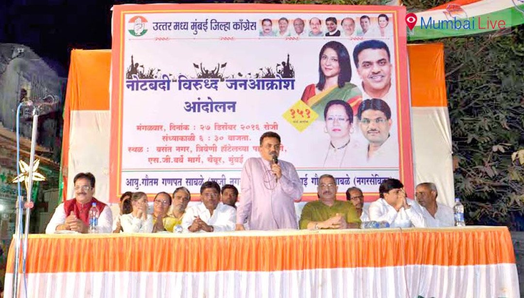 Sanjay Nirupam leads protest against demonetisation