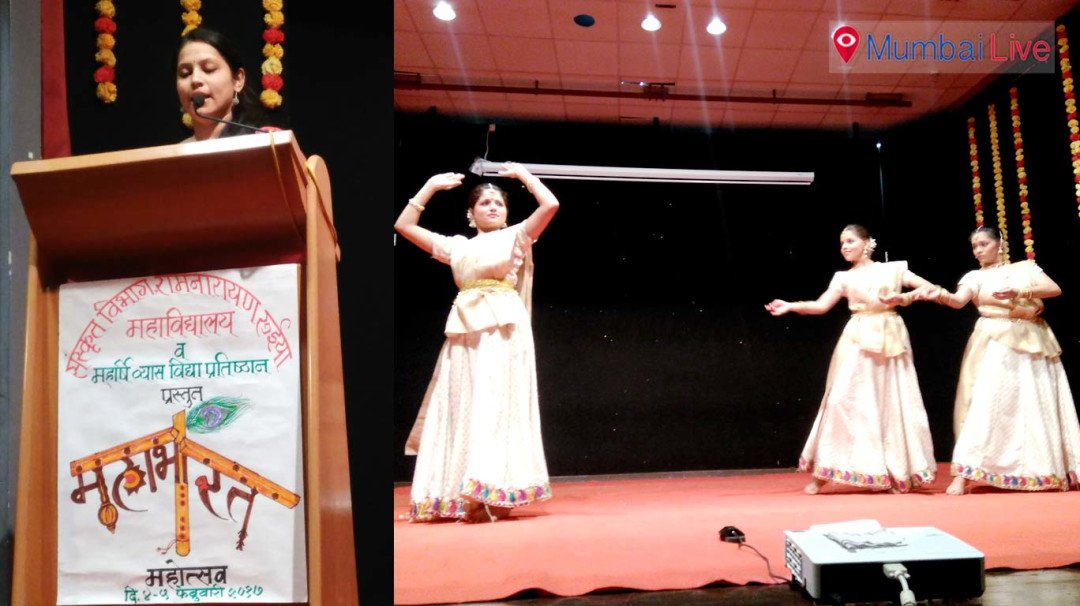 संस्कृत महोत्सव का आयोजन