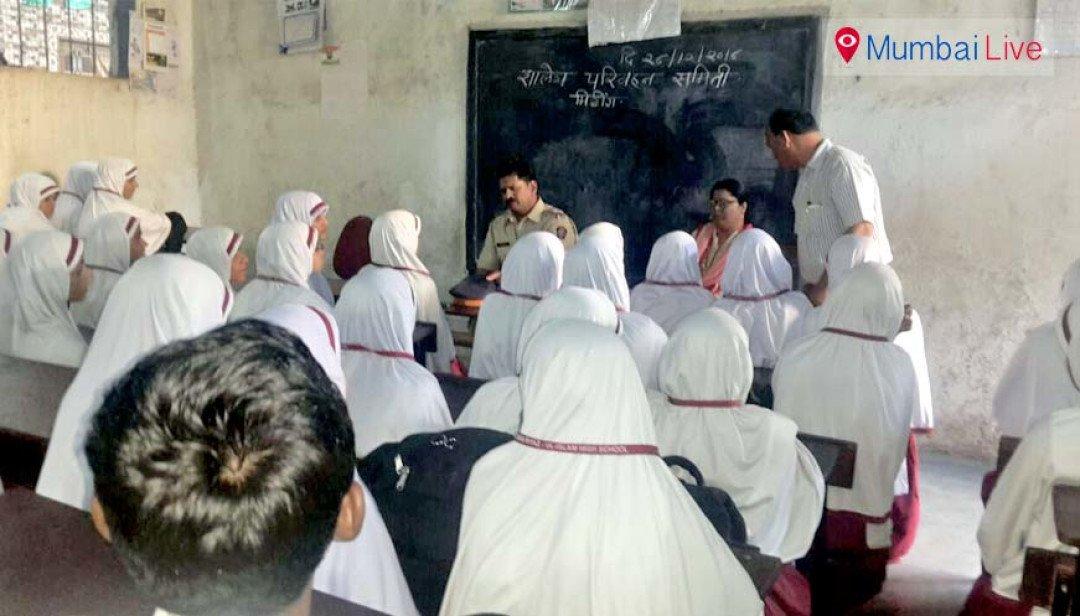 Govandi police preach awareness to school chlldren