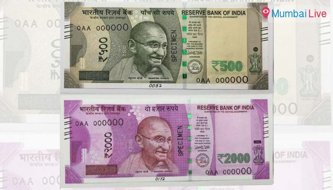 Fake currency's colour does not fade- RBI's finance secy