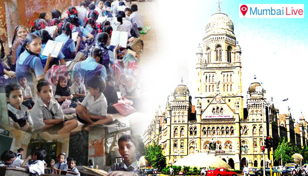 BMC's biased education department