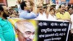 मोदी के विरोध में कांग्रेस का आंदोलन