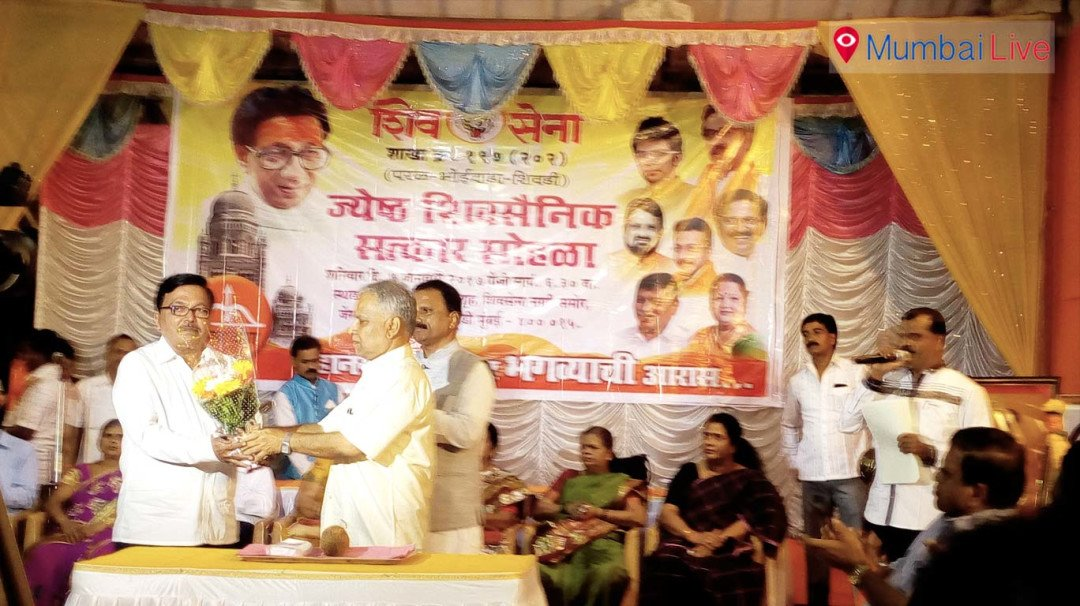 Shiv Sena honours senior party workers