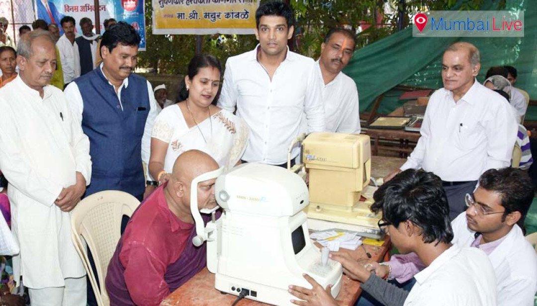 Eye checkup for senior citizens