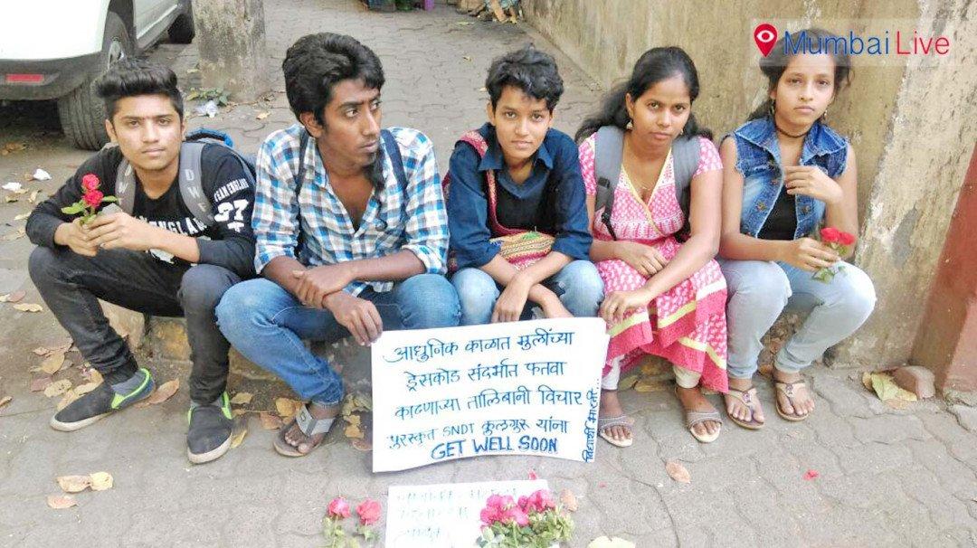 विद्यार्थी भारतीचा अनोखा महिला दिन