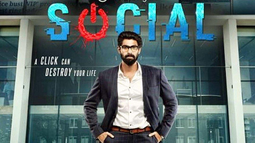 Social- A Social Media Thriller Web Series Starring Rana Daggubati