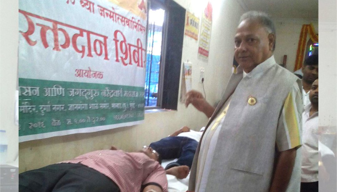 Blood Donation honouring martyrs