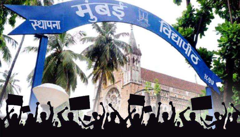 Investigation against ABVP protest!