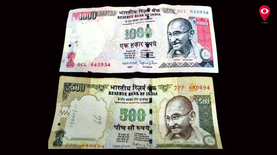 Supreme Court to hear plea on the exchange of old currency notes of 500 and 1000?