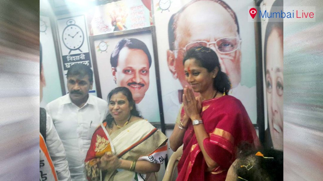 We wanted that alliance- Supriya Sule