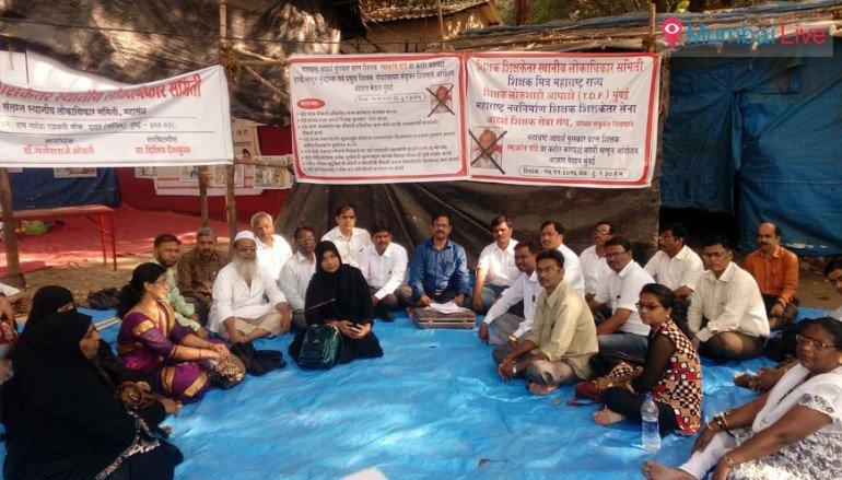रमाकांत पांडे के विरोध में धरने पर शिक्षक