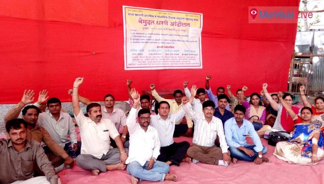 Teachers indefinite stroke at Azad Maidan