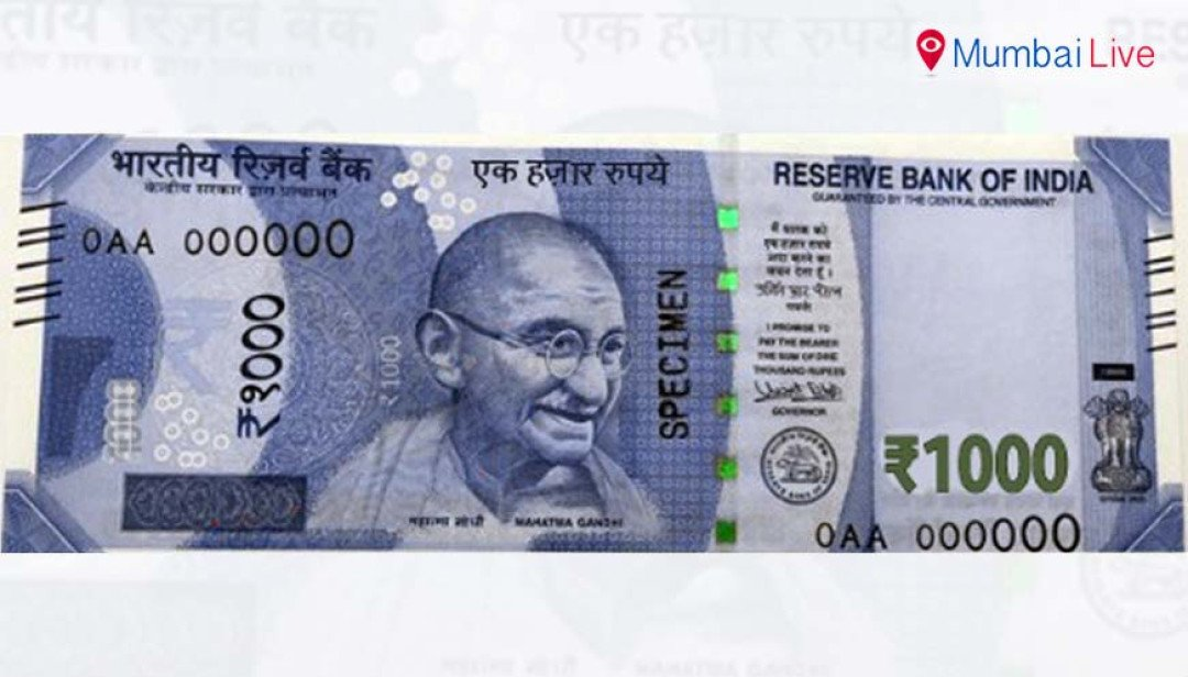 Is that the new 1000 rupee note?