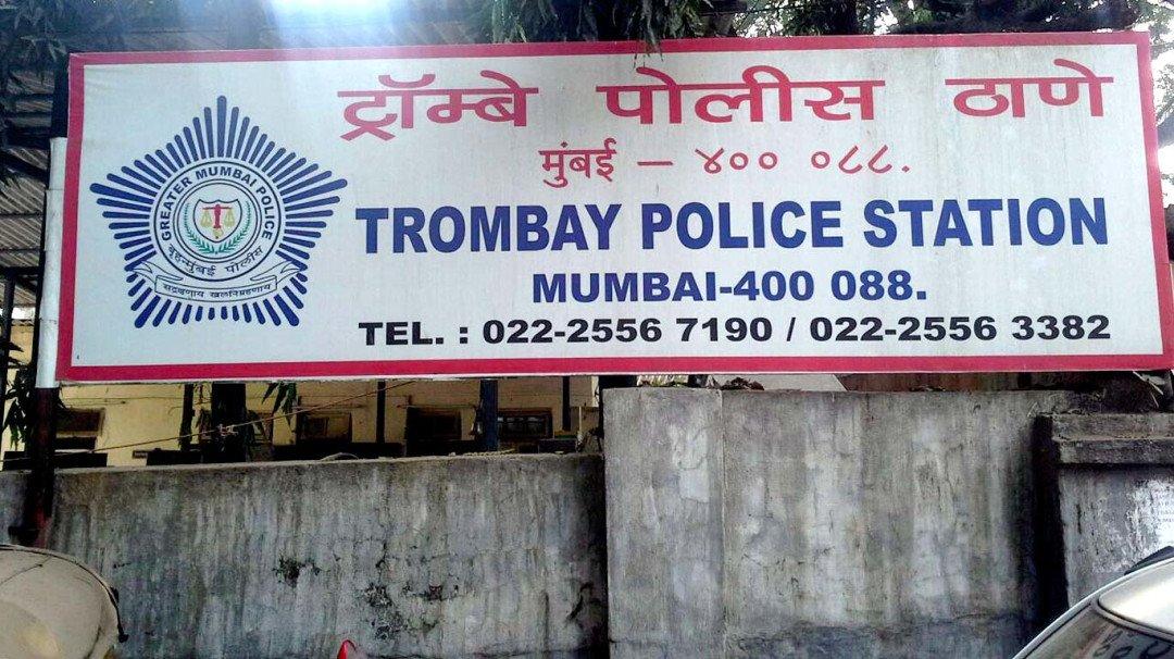 ट्रॉम्बे के वरिष्ठ पुलिस निरीक्षक का तबादला