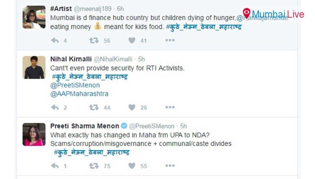 Past salvo returns to haunt BJP on Twitter