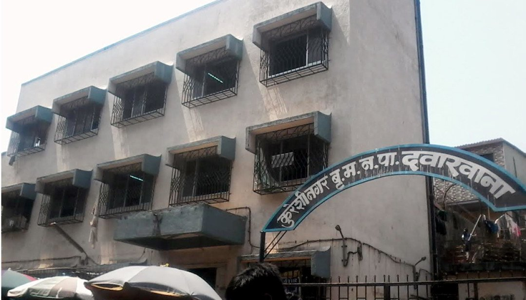 Kurla's Civic Hospital in a shambles