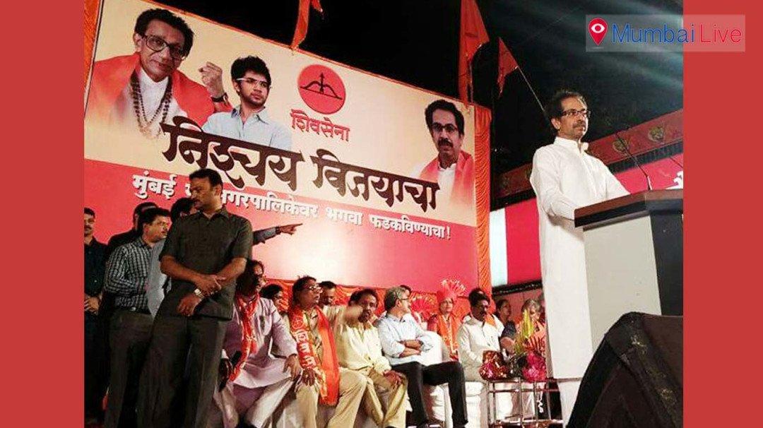सीएम ने किया मुंबईकरो का अपनाम -उद्धव ठाकरे