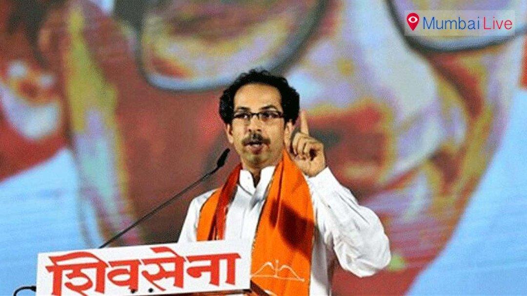 'मुंबईची अब्रू घालवणाऱ्यांना मुंबईत सत्ता मिळणार नाही'