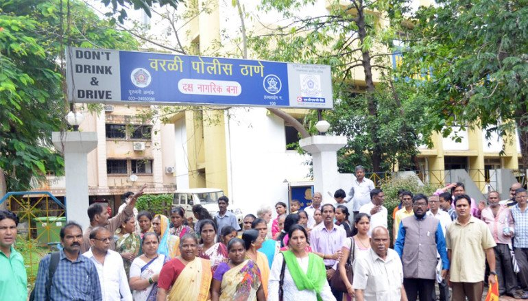 Protest against Worli Police