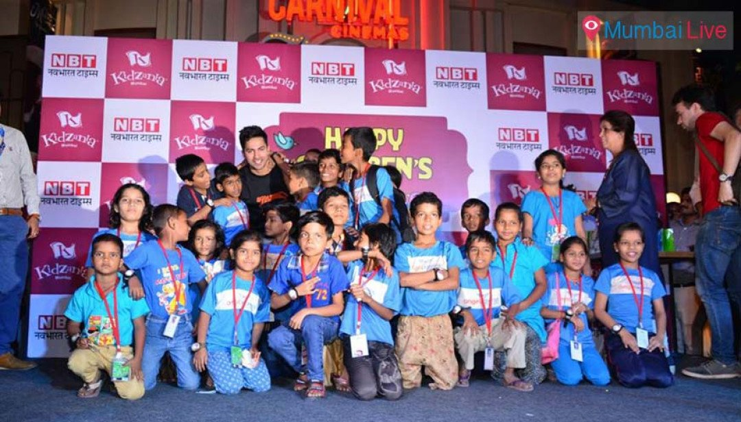 Varun celebrates Children's Day